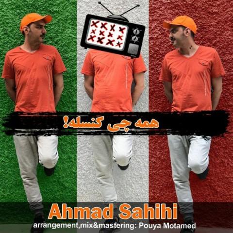 دانلود آهنگ جدید همه چی کنسله احمد صحیحی