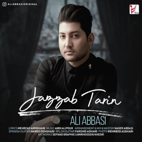 دانلود آهنگ جدید جذاب ترین علی عباسی