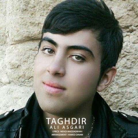 دانلود آهنگ جدید تقدیر علی عسگری