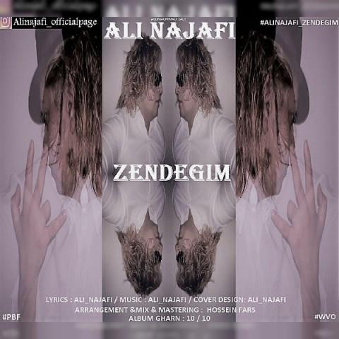 دانلود آهنگ جدید زندگیم علی نجفی