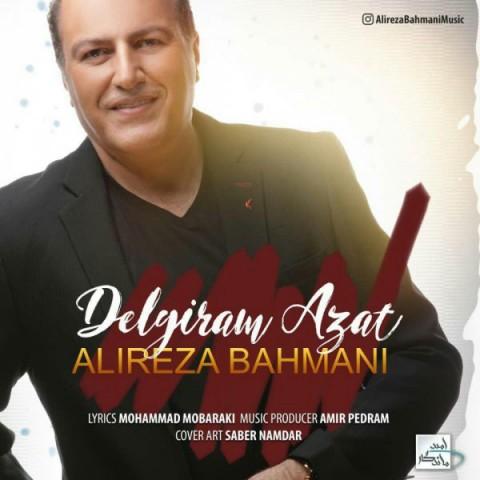 دانلود آهنگ جدید دلگیرم ازت علیرضا بهمنی