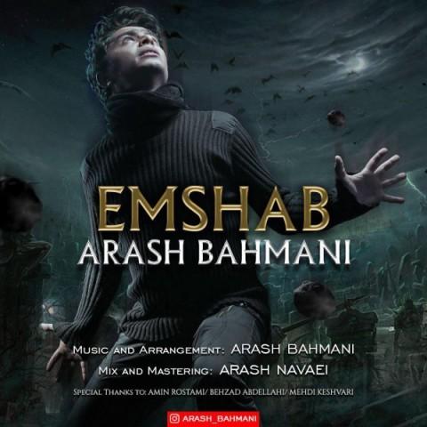 دانلود آهنگ جدید امشب آرش بهمنی