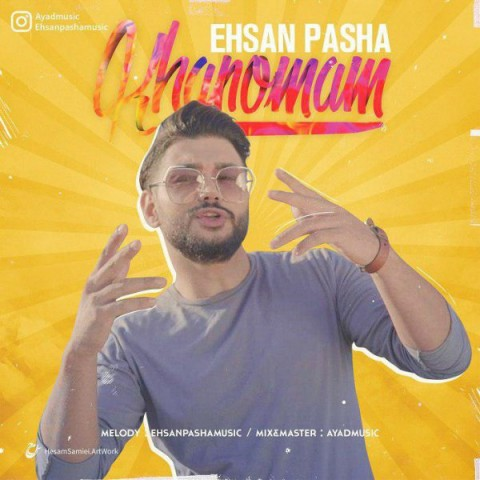 دانلود آهنگ جدید خانومم احسان پاشا