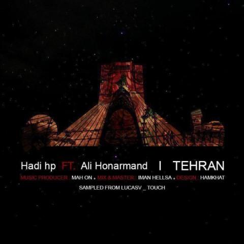 دانلود آهنگ جدید تهران هادی اچ پی و علی هنرمند