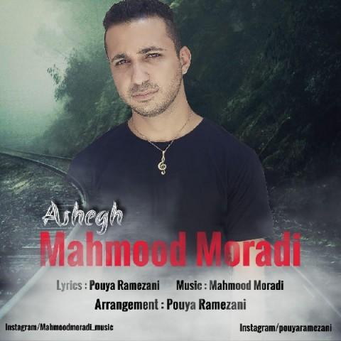 دانلود آهنگ جدید عاشق محمود مرادی
