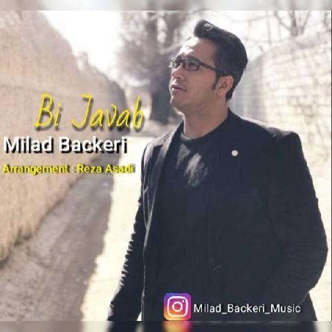دانلود آهنگ جدید بی جواب میلاد باکری