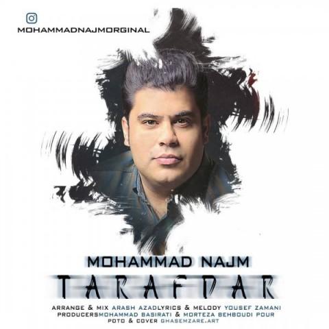 دانلود آهنگ جدید طرفدار محمد نجم