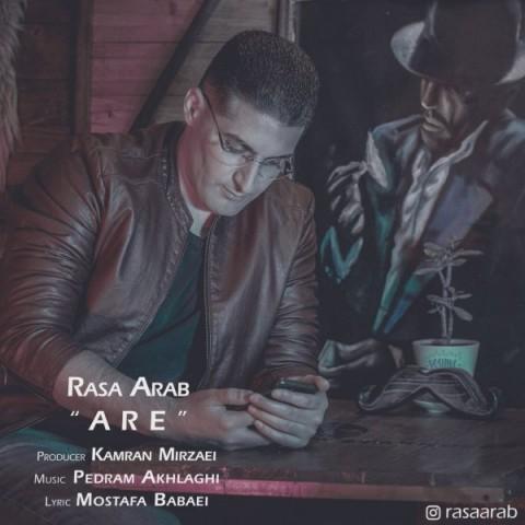 دانلود آهنگ جدید آره رسا عرب