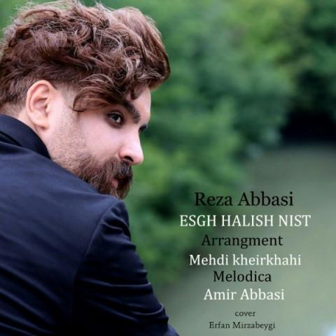 دانلود آهنگ جدید عشق حالیش نیست رضا عباسی