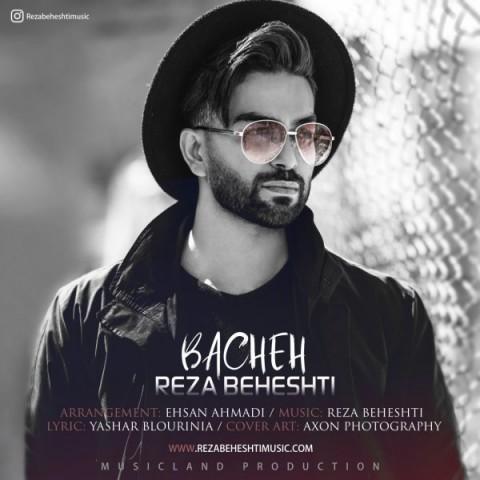 دانلود آهنگ جدید بچه رضا بهشتی
