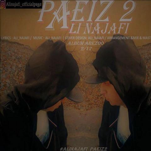 دانلود آهنگ جدید پاییز علی نجفی