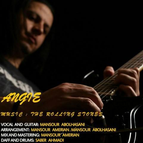 دانلود آهنگ جدید  منصور ابوالحسنی