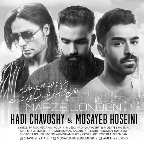 دانلود آهنگ جدید مرز جنون هادی چاوشی و مصیب حسینی