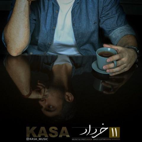 دانلود آهنگ جدید ١١ خرداد کساء