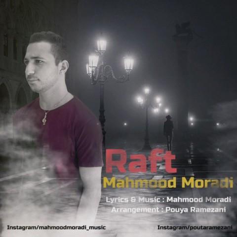 دانلود آهنگ جدید رفت محمود مرادی