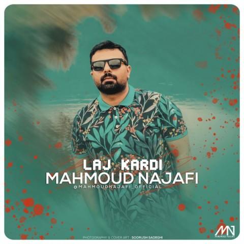 دانلود آهنگ جدید لج کردی محمود نجفی