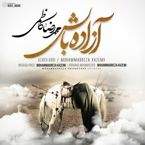 دانلود آهنگ جدید آزاده باش محمدرضا کاظمی