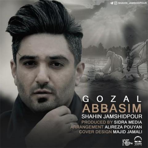 دانلود آهنگ جدید گوزل عباسیم شاهین جمشیدپور