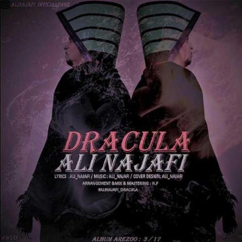دانلود آهنگ جدید دراکولا علی نجفی