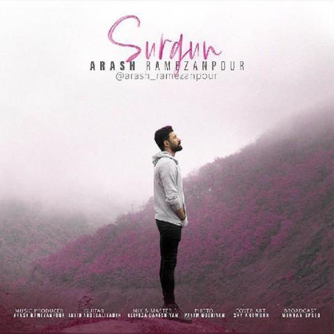 دانلود آهنگ جدید سورگون آرش رمضانپور