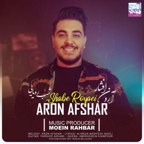 دانلود آهنگ جدید شب رویایی آرون افشار