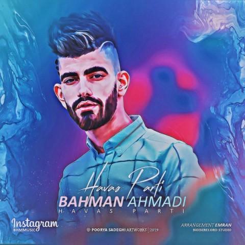 دانلود آهنگ جدید حواس پرتی بهمن احمدی