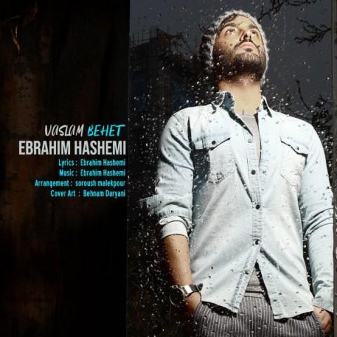 دانلود آهنگ جدید وصلم بهت ابراهیم هاشمی