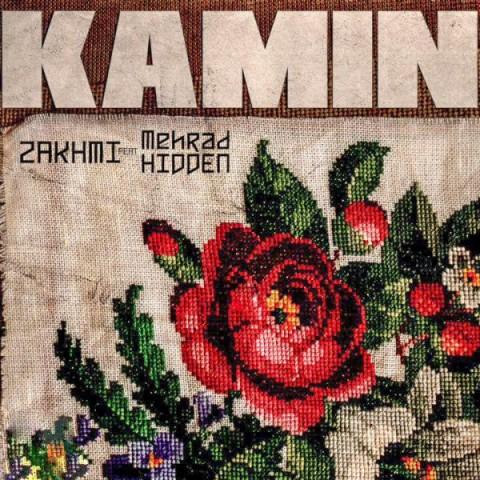 دانلود آهنگ جدید کمین مهراد هیدن و زخمی به نام کمین Mehrad Hidden & Zakhmi - Kamin + متن ترانه کمین از مهراد هیدن و زخمی به نام خداوند آسمون و زمین / که قوی تره از صد تا پاسبونه کمین