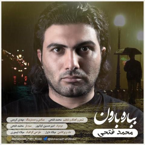 دانلود آهنگ جدید بباره بارون محمد فتحی