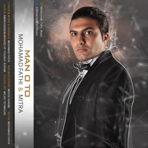دانلود آهنگ جدید من و تو محمد فتحی