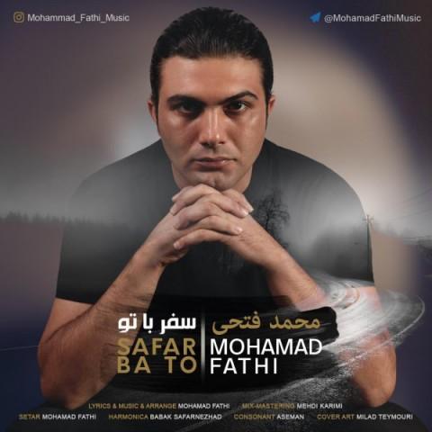دانلود آهنگ جدید سفر با تو محمد فتحی