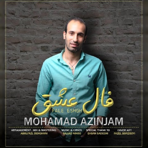 دانلود آهنگ جدید فال عشق محمد آذین جم