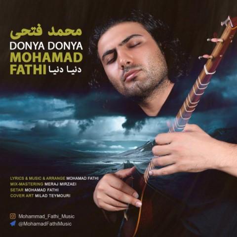 دانلود آهنگ جدید دنیا دنیا محمد فتحی
