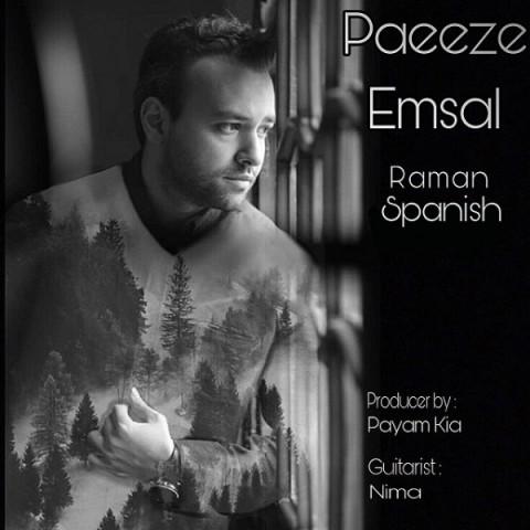 دانلود آهنگ جدید پاییز امسال رامان اسپانیش