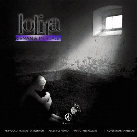 دانلود آهنگ جدید لولیتا ریسمان و مصداق