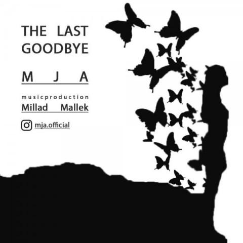 دانلود آهنگ جدید  Mja