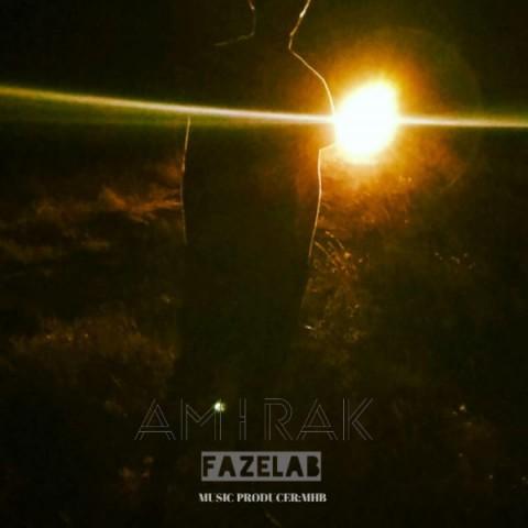 دانلود آهنگ جدید ملت جوگیر امیرک