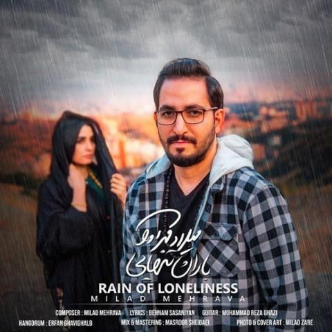 دانلود آهنگ جدید باران تنهایی میلاد مهرآوا