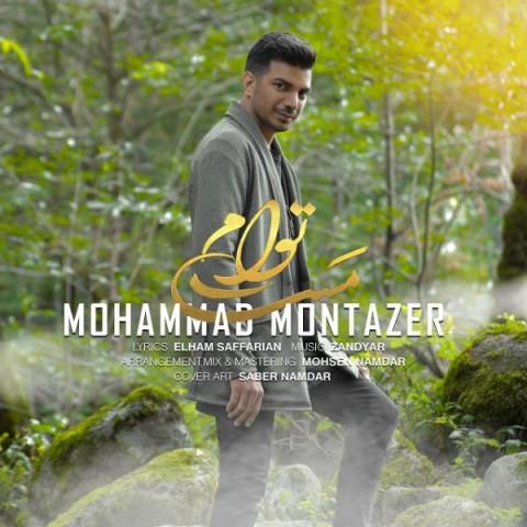 دانلود آهنگ جدید مست توام محمد منتظر