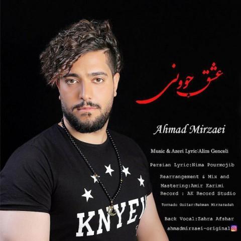 دانلود آهنگ جدید عشق جوونی احمد میرزایی