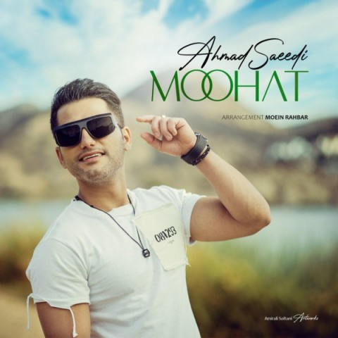 دانلود آهنگ جدید موهات احمد سعیدی