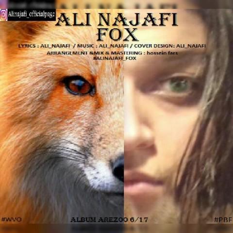 دانلود آهنگ جدید فاکس علی نجفی