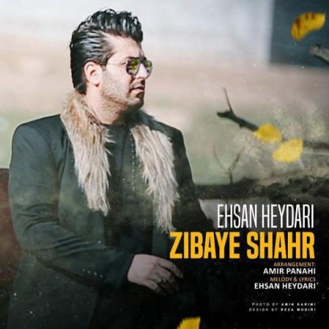 دانلود آهنگ جدید زیبای شهر احسان حیدری