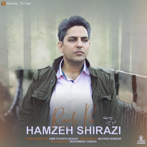 دانلود آهنگ جدید رد پا حمزه شیرازی