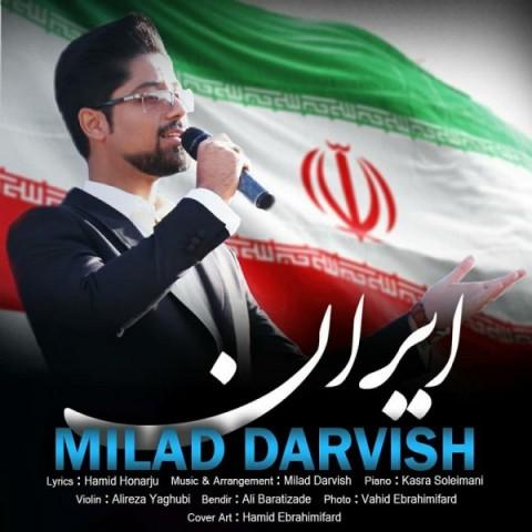 دانلود آهنگ جدید ایران میلاد درویش