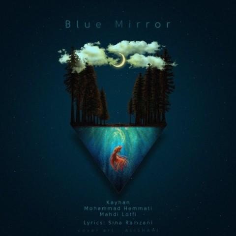 دانلود آهنگ جدید Blue Mirror Kayhan, کایهان، محمد همتی و مهدی لطفی