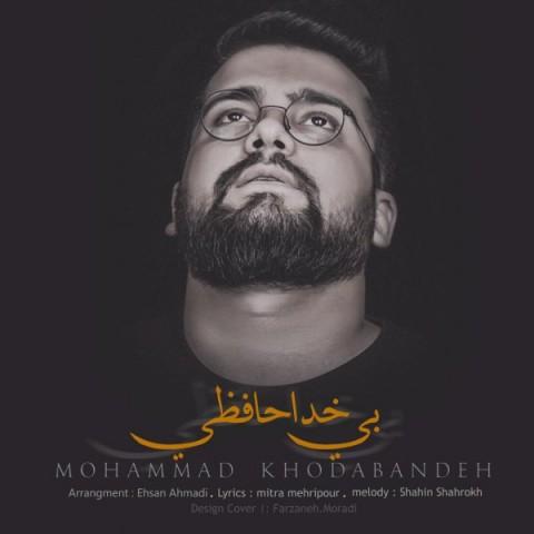 دانلود آهنگ جدید بی خداحافظی محمد خدابنده