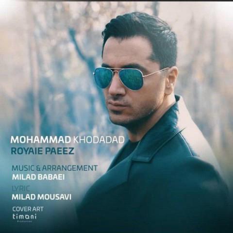 دانلود آهنگ جدید رویایی پاییز محمد خداداد
