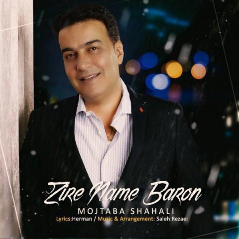 دانلود آهنگ جدید زیر نم بارون مجتبی شاه علی