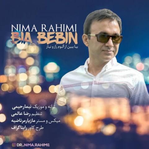 دانلود آهنگ جدید بیا ببین نیما رحیمی